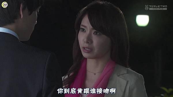2013 イタズラなKiss~Love in TOKYO~EP13[16-09-44].JPG