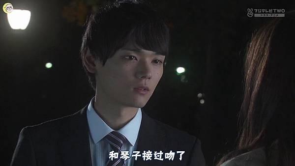 2013 イタズラなKiss~Love in TOKYO~EP13[16-09-59].JPG