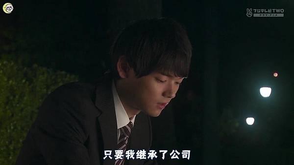 2013 イタズラなKiss~Love in TOKYO~EP13[16-13-32].JPG