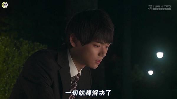 2013 イタズラなKiss~Love in TOKYO~EP13[16-13-38].JPG