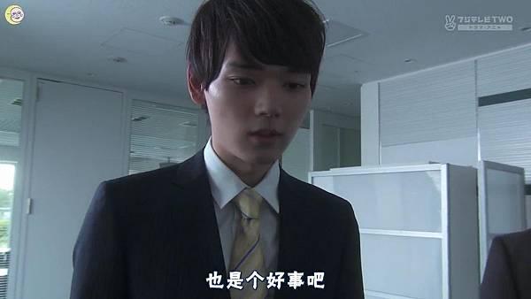 2013 イタズラなKiss~Love in TOKYO~EP13[16-18-34].JPG