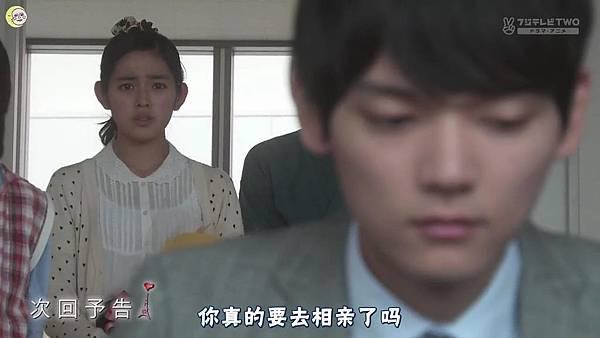 2013 イタズラなKiss~Love in TOKYO~EP13[16-19-03].JPG