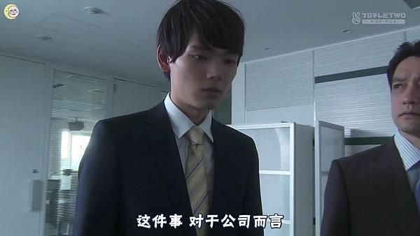 2013 イタズラなKiss~Love in TOKYO~EP13[16-18-31].JPG