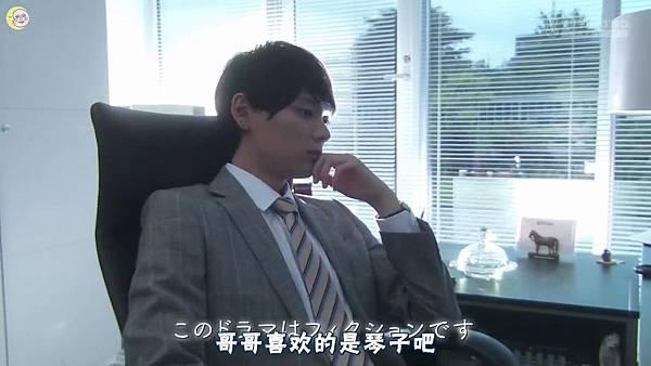 2013 イタズラなKiss~Love in TOKYO~EP13[16-20-55].JPG
