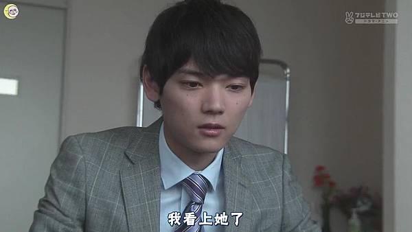 2013 イタズラなKiss~Love in TOKYO~EP14[13-30-38].JPG