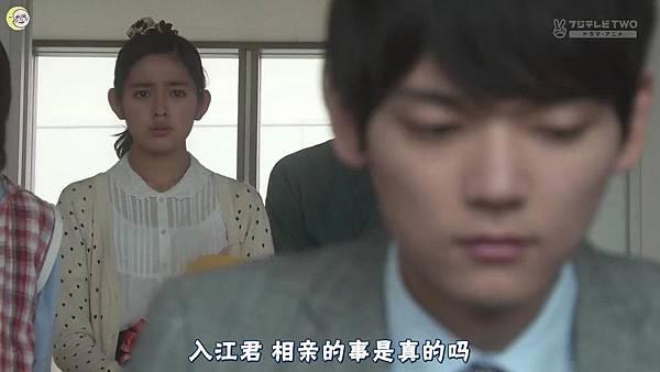 2013 イタズラなKiss~Love in TOKYO~EP14[13-31-35].JPG