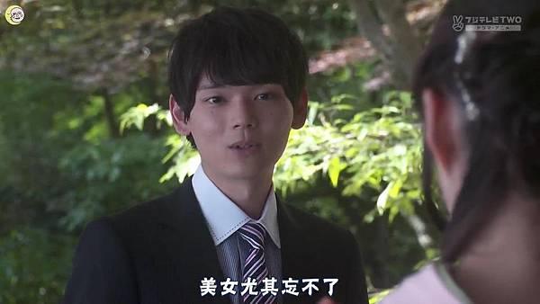 2013 イタズラなKiss~Love in TOKYO~EP14[13-37-44].JPG