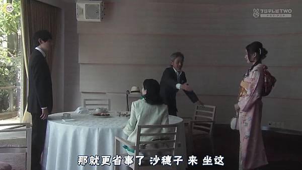 2013 イタズラなKiss~Love in TOKYO~EP14[13-37-59].JPG