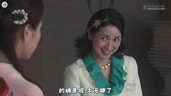 2013 イタズラなKiss~Love in TOKYO~EP14[13-39-39].JPG