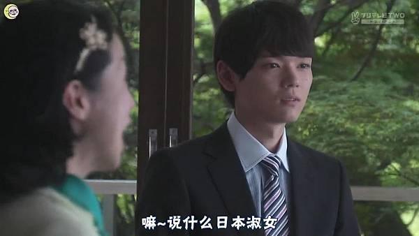 2013 イタズラなKiss~Love in TOKYO~EP14[13-40-31].JPG