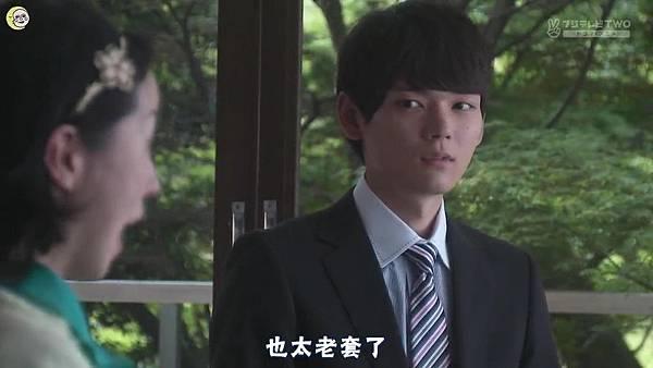 2013 イタズラなKiss~Love in TOKYO~EP14[13-40-37].JPG