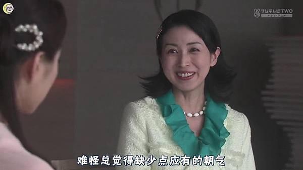 2013 イタズラなKiss~Love in TOKYO~EP14[13-41-34].JPG