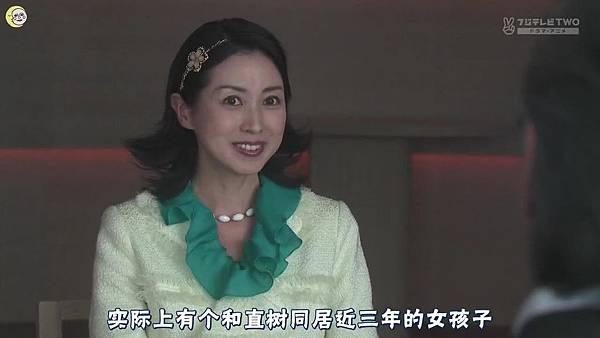 2013 イタズラなKiss~Love in TOKYO~EP14[13-45-35].JPG