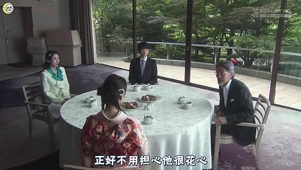 2013 イタズラなKiss~Love in TOKYO~EP14[13-45-24].JPG