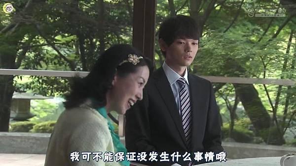 2013 イタズラなKiss~Love in TOKYO~EP14[13-46-38].JPG