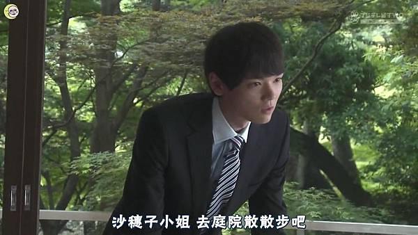 2013 イタズラなKiss~Love in TOKYO~EP14[13-46-47].JPG