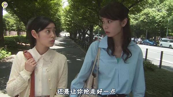 2013 イタズラなKiss~Love in TOKYO~EP14[13-55-59].JPG