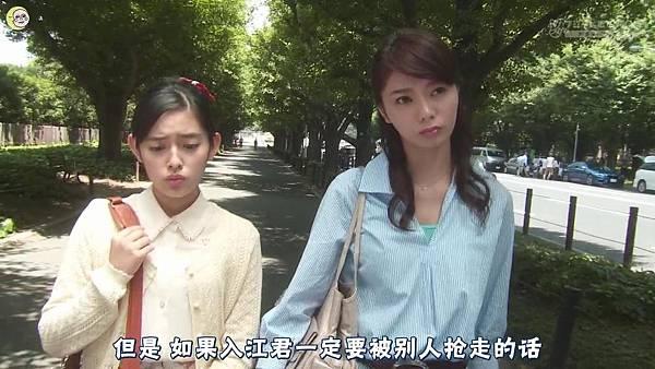 2013 イタズラなKiss~Love in TOKYO~EP14[13-55-52].JPG