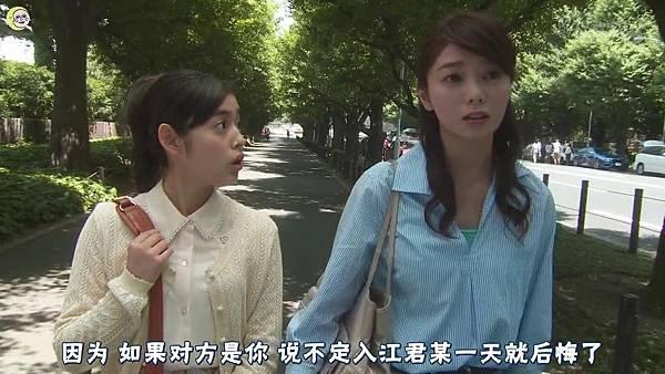 2013 イタズラなKiss~Love in TOKYO~EP14[13-56-05].JPG