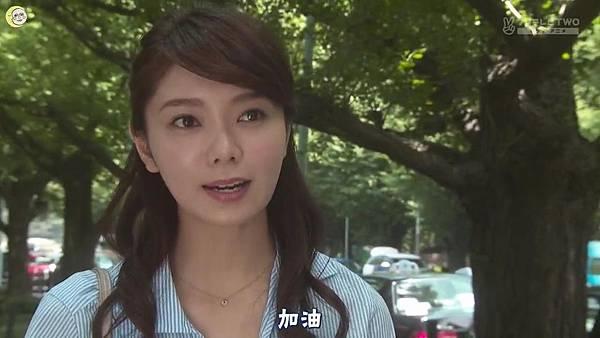 2013 イタズラなKiss~Love in TOKYO~EP14[13-57-45].JPG
