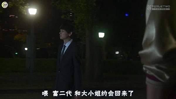 2013 イタズラなKiss~Love in TOKYO~EP14[14-01-52].JPG