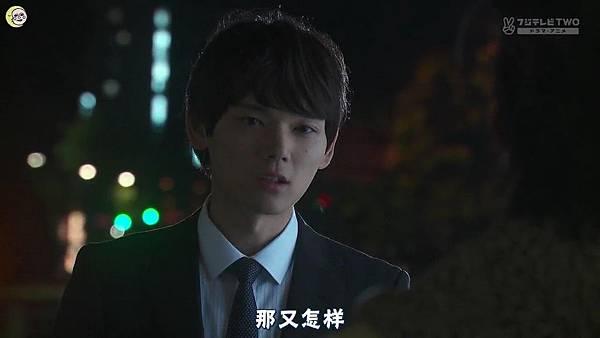 2013 イタズラなKiss~Love in TOKYO~EP14[14-02-58].JPG