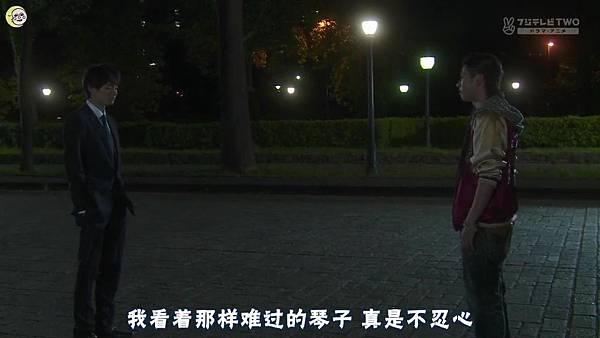 2013 イタズラなKiss~Love in TOKYO~EP14[14-03-59].JPG