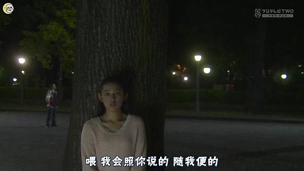 2013 イタズラなKiss~Love in TOKYO~EP14[14-04-59].JPG
