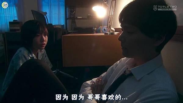 2013 イタズラなKiss~Love in TOKYO~EP14[14-06-00].JPG