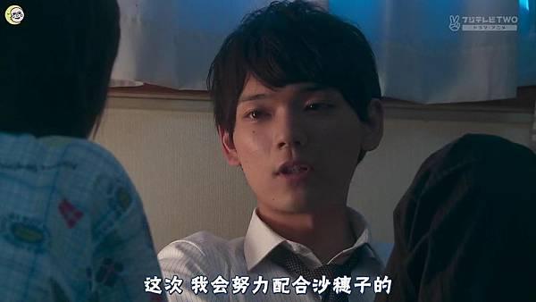 2013 イタズラなKiss~Love in TOKYO~EP14[14-07-06].JPG