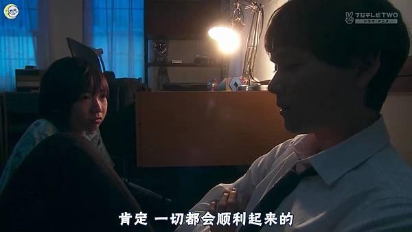 2013 イタズラなKiss~Love in TOKYO~EP14[14-07-28].JPG