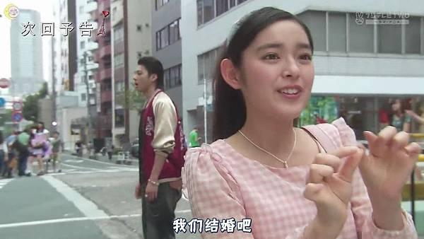 2013 イタズラなKiss~Love in TOKYO~EP14[14-11-01].JPG