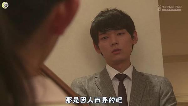 2013 イタズラなKiss~Love in TOKYO~EP14[14-11-29].JPG