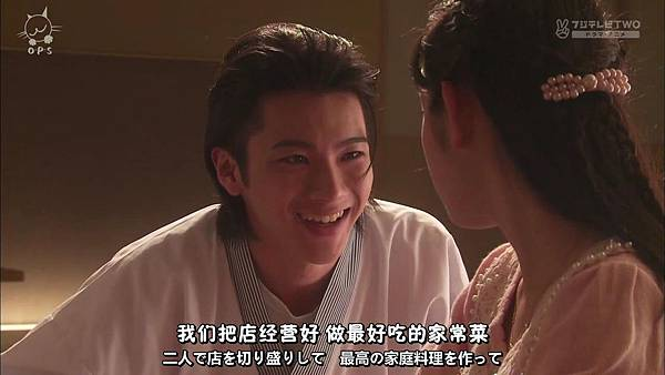 [O.P.S字幕组]一吻定情イタズラなKiss~Love in TOKYO ep15 [720P] (2)[14-55-30].JPG