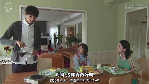 [O.P.S字幕组]一吻定情イタズラなKiss~Love in TOKYO ep15 [720P][14-27-24].JPG