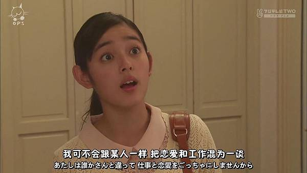 [O.P.S字幕组]一吻定情イタズラなKiss~Love in TOKYO ep15 [720P] (2)[15-31-05].JPG