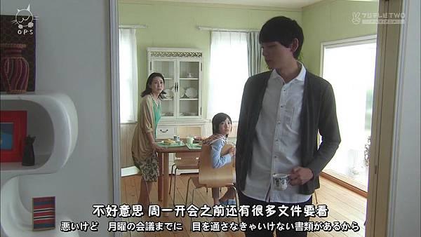 [O.P.S字幕组]一吻定情イタズラなKiss~Love in TOKYO ep15 [720P][14-27-37].JPG