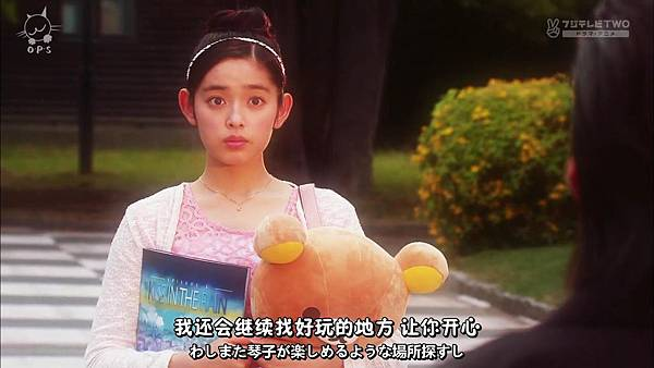 [O.P.S字幕组]一吻定情イタズラなKiss~Love in TOKYO ep15 [720P][14-29-41].JPG