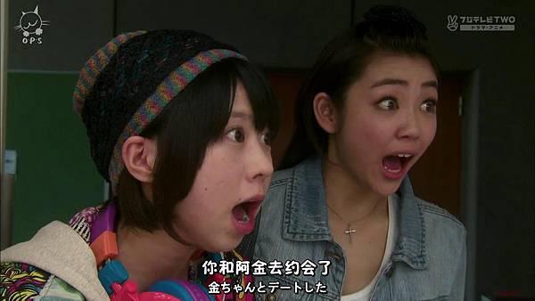 [O.P.S字幕组]一吻定情イタズラなKiss~Love in TOKYO ep15 [720P][14-29-12].JPG