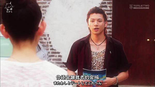 [O.P.S字幕组]一吻定情イタズラなKiss~Love in TOKYO ep15 [720P][14-29-32].JPG