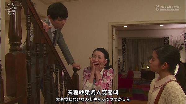 [O.P.S字幕组]一吻定情イタズラなKiss~Love in TOKYO ep15 [720P][14-35-31].JPG