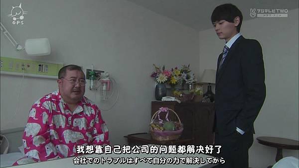 [O.P.S字幕组]一吻定情イタズラなKiss~Love in TOKYO ep15 [720P][14-36-26].JPG