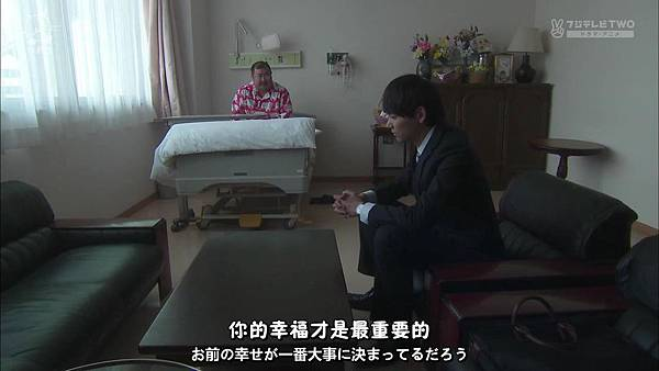 [O.P.S字幕组]一吻定情イタズラなKiss~Love in TOKYO ep15 [720P][14-37-19].JPG