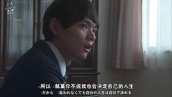 [O.P.S字幕组]一吻定情イタズラなKiss~Love in TOKYO ep15 [720P][14-37-24].JPG