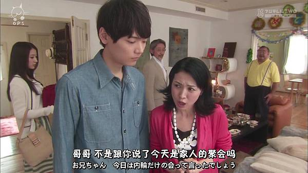 [O.P.S字幕组]一吻定情イタズラなKiss~Love in TOKYO ep15 [720P][14-39-15].JPG