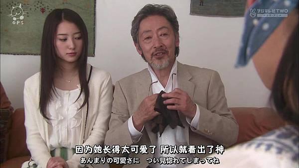 [O.P.S字幕组]一吻定情イタズラなKiss~Love in TOKYO ep15 [720P][14-40-49].JPG