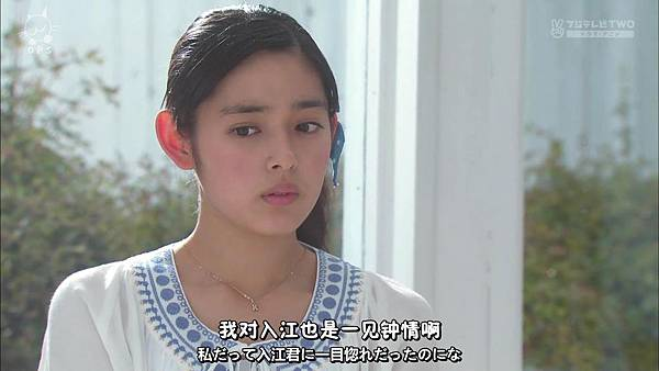 [O.P.S字幕组]一吻定情イタズラなKiss~Love in TOKYO ep15 [720P][14-42-10].JPG