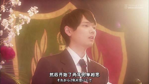 [O.P.S字幕组]一吻定情イタズラなKiss~Love in TOKYO ep15 [720P][14-42-20].JPG