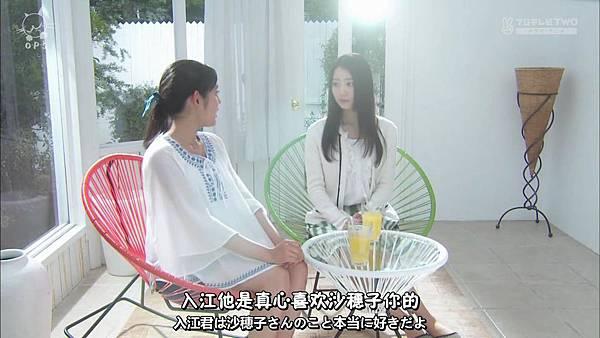 [O.P.S字幕组]一吻定情イタズラなKiss~Love in TOKYO ep15 [720P][14-44-44].JPG