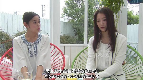 [O.P.S字幕组]一吻定情イタズラなKiss~Love in TOKYO ep15 [720P][14-43-54].JPG